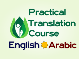 General Practical Translation Course (English-Arabic)