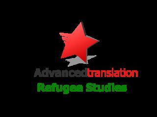 تدريب عملي في الترجمة من الإنجليزية إلى العربية