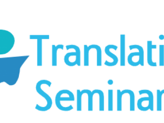 Translation Seminar- Foundations